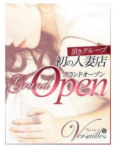 セレブリティな雰囲気を感じさせる美しき奥様と最安9,000円~プレイ可能!在籍人数も多く、選び放題!